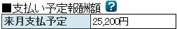 2011y08m14d_011256937.jpg